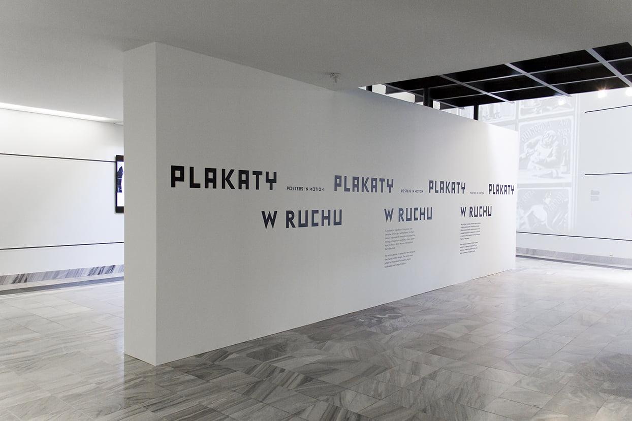 Biennale Plakatu w Wilanowie